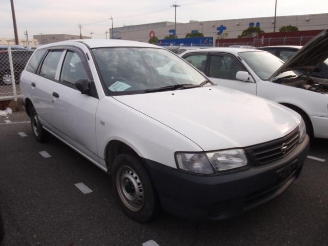 Buy Nissan Atlas 2002 from Japan: