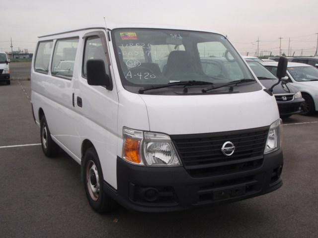 Nissan Caravan for Sale Now